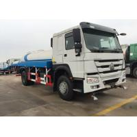 Wholesale High Efficiency Construction Water Tank Truck 10CBM With 360 Degrees Rotation from china suppliers