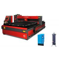 Wholesale Yag Laser Cutter Equipment , High Speed Laser Cutting Machine HECY3015C from china suppliers