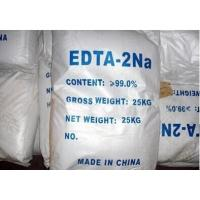 Wholesale White cystalline powder EDTA disodium chelating agent for industrial cleaning and cosmetic from china suppliers