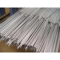Quality Hydraulic Systems Precision Steel Tubes EN10305-4 / Seamless 10mm Steel Tube for sale