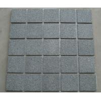 Wholesale Light Grey Flamed Granite Paving Stone, Walkway Pavers from china suppliers