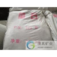 Wholesale High quality Fluorspar filling in plastic from china suppliers