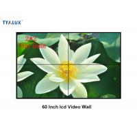 Wholesale 2x2 Professional ultra narrow bezel video wall controller 60 inch lightweight from china suppliers