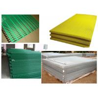 """Wholesale PVC Welded Mesh Panel Green,Yellow2""""x2"""",1""""x1"""" from china suppliers"""