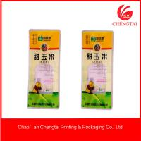 Wholesale Customizable Size Sealable Vaccum pouches for corns food packaging from china suppliers