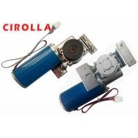 Wholesale High Power Automatic Sliding Door Motor Brushless 100W Low Noise from china suppliers