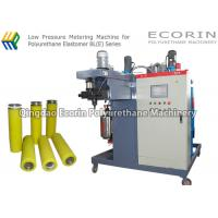 Buy cheap Industrial Polyurethane Moulding Elastomer Machine , Polyurethane Roller PU Injection Moulding Casting Machine from wholesalers