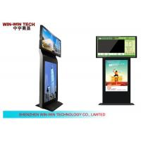 "Wholesale 32"" Indoor Network Digital Signage Kiosk Android 4.2 1920 x 1080 from china suppliers"
