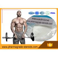 Wholesale Anabolic Steroids Testosterone Hexadrone Steroids Powder CAS 76-43-7 from china suppliers