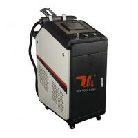 Buy cheap 20W-1000W Laser Cleaning Machine for metal rust and panit removal from wholesalers