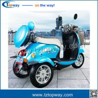 Quality 3 wheel electric mobility tricycle for handicapped disable adults for sale