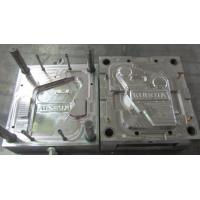Wholesale High Grossy Polishing Single Cavity Mould Harvesting Cover Belt Injection Moulded Items from china suppliers