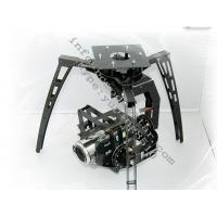 Wholesale new servo 3axis PTZ,UAV plane model,UAV PTZ, 3axis PTZ,3D PTZ from china suppliers
