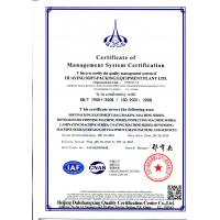 Huaying Soft-packing Equipment Plant Ltd. Certifications