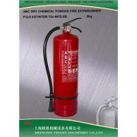 Quality 6KG POWDER FIRE EXTINGUISHER ABC POWDER/BC POWDER / DRY CHEMICAL POWDER / STEEL CYLINDER for sale