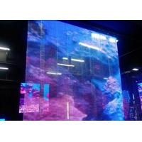 Wholesale IP65 Waterproof LED Curtain Display Permanent Installation 110~220 V from china suppliers