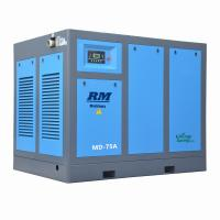 China Energy Saving Injected Electric Air Compressor for Industrial Purpose for sale