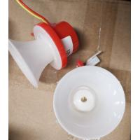 Wholesale Plastic Alarming Car Reverse Horn For Electric Powered Tricycle from china suppliers