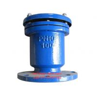 Wholesale PN10 Water Supply Air Relief Valve , Flange Type 2'' Air Release Valve from china suppliers