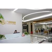 Shenzhen Topsung Lighting Co.,Limited