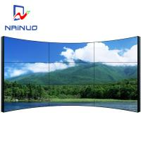 Wholesale Multi Screen Curved Video Wall Screens With CE / FCC / 3C / ROHS ISO9001 from china suppliers