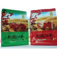 Wholesale Square Bottom Printed Stand Up Pouches with Food Grade Laminating Material Moisture Proof from china suppliers