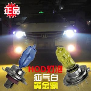 China Auto Bulb H7 Halogen Bulbs For Truck Headlight 12V 24V Xenon HOD Bulb Foglight on sale