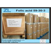 Wholesale BP 2015 Folic Acid Crystalline Powder Chemical Food Additives CAS 59-30-3 from china suppliers