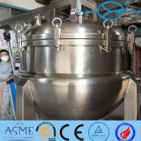 Wholesale Horizontal Potable Bolted  Steel Eelevated Water Storage Tanks With Dimple Jacket from china suppliers