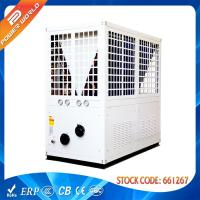 Wholesale R407C EVI High Efficiency Commercial Heat Pumps Hot water Heat Pump , White Color from china suppliers