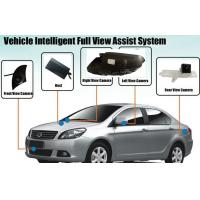 Wholesale Car AVM system , Car Backup Camera Systems For Toyota Highlander , HD Camera, Bird View Parking System from china suppliers