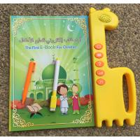 Wholesale English and Arabic Electronic Books Learning Alphabet and Quran Toy from china suppliers