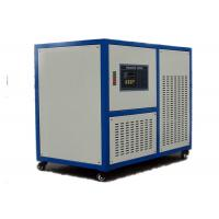 Wholesale Food Freshness Customized  Industrial Water Chiller , Low Temperature Chiller from china suppliers