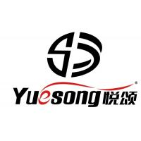 Shenzhen Yue Branch Technology Co., Ltd