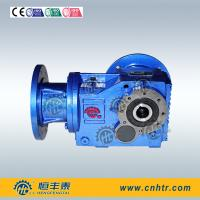 Wholesale Right Angel Gearbox Helical Speed Reducer With Bevel Gearbox Design 750-1800 Rpm Input Speed from china suppliers