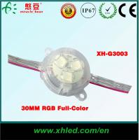 Wholesale 30mm RGB Full Color Led Pixel Light DC12V For Theme Park Decoration from china suppliers