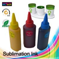 Wholesale 2016 DX5 DX7 dye sublimation white ink for epson printer from china suppliers