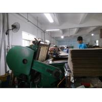 ShenZhen HaoJun Paper Display Co.,Ltd