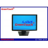 Wholesale Interface 18.5 Touch Screen Desktop Monitor , Multi Touch Screen LCD Monitor from china suppliers
