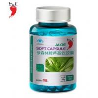 Wholesale Aloe vera capsules detoxifies intestines bowel from china suppliers