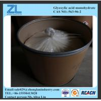 Wholesale CAS NO.:563-96-2, 98% glyoxylic acid monohydrate for leather industry from china suppliers