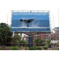 Wholesale SMD3535 P6 Outdoor Full Color LED Screen With Fixed Installation Brightness Adjustable from china suppliers