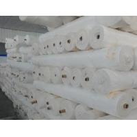 Wholesale Cotton Sheeting Fabric 300tc for Hotels (LJ-C71) from china suppliers