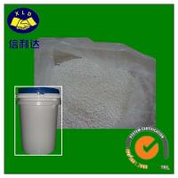 Buy cheap Calcium Hypochlorite 65%Min-Calcium Process from wholesalers