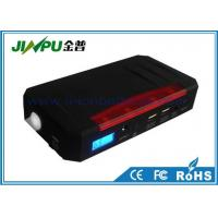 Wholesale 13600Mah 12V Jump Starters With Air Compressors Black Plastic 600G from china suppliers