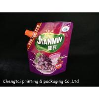 Wholesale Plastic Customized Stand Foil Spout Pouch With Cap For Packing Juice from china suppliers