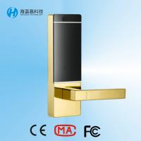 Wholesale European standard zinc alloy golden hotel rfid lock system with 6v battery from china suppliers
