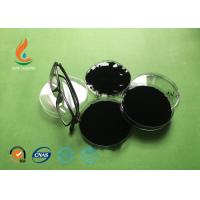 Wholesale Tyre Carbon Black N330 CAS 1333-86-4 82 G / Kg Iodine Absorption Value from china suppliers