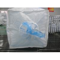 Wholesale Flexible big pp Food Grade PP fibc Bags pp container bag of 4 loops from china suppliers