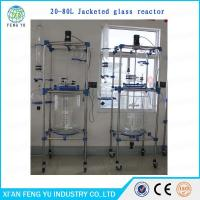 Wholesale 10L-100L Laboratory Double Layer Jacketed Chemical Stirred vacuum jacket glass reactor,double Glass Reactor from china suppliers